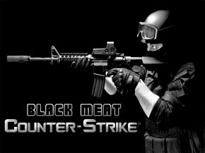 Counter-Strike 1.6 Black Meat + боты + рабочий поиск серверов